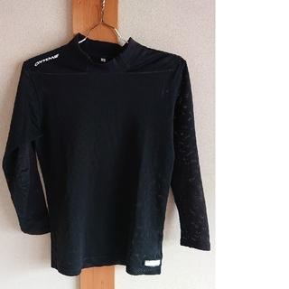 オンヨネ(ONYONE)の150 アンダーシャツ メッシュ 長袖 黒  ON.YO.NE(ウェア)