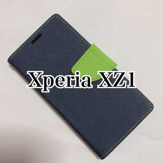 XZ1 ブルー×ライム typeM(Androidケース)