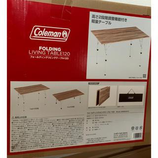 コールマン(Coleman)のコールマン フォールディングリビングテーブル 120(テーブル/チェア)