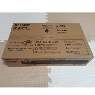 SHARP - 未開封新品 SHARP AQUOS ブルーレイ 2B-C05BW1