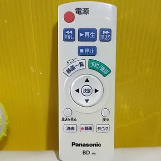 パナソニック(Panasonic)の動作確認済み❗  Panasonic  BD  IR 6(その他)