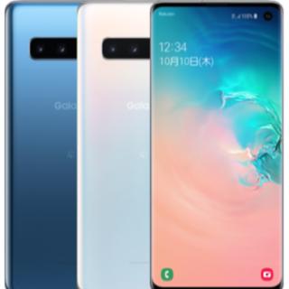 SAMSUNG - 新品未使用品 Galaxy S10 ホワイト  simフリー UNLIMIT対応