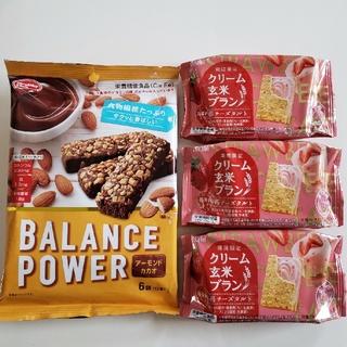 アサヒ(アサヒ)のバランスパワー  クリーム玄米ブラン☆期間限定(菓子/デザート)