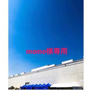 EXILE TRIBE - momo様専用