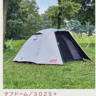 コールマン(Coleman)のコールマン テント タフドーム/3025+ 新品未開封(テント/タープ)