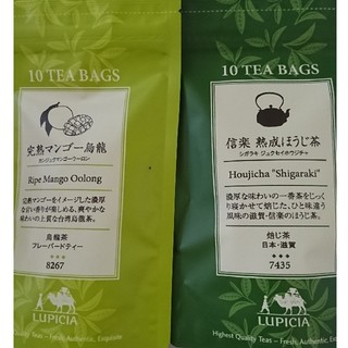 LUPICIA - ルピシア~TEA BAGS~2袋