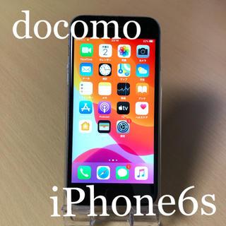 アイフォーン(iPhone)のiPhone6s SpaceGray 16GB docomo 本体 動作品(スマートフォン本体)
