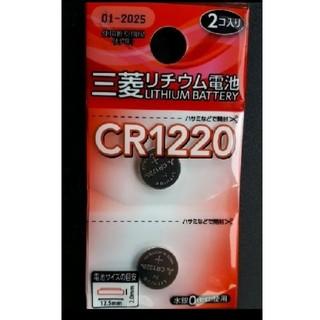 ミツビシ(三菱)の新品未使用 三菱ボタン電池 CR1220 一袋(その他)