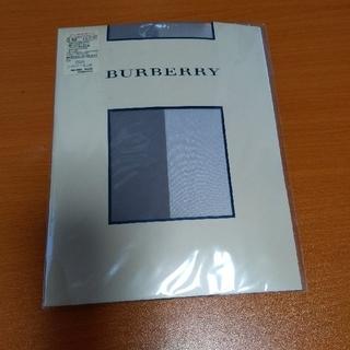 バーバリー(BURBERRY)のバーバリー BURBERRY ストッキング(タイツ/ストッキング)