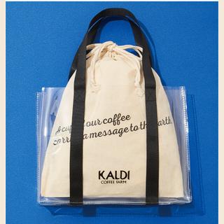 KALDI - カルディ☆夏のコーヒーバッグ