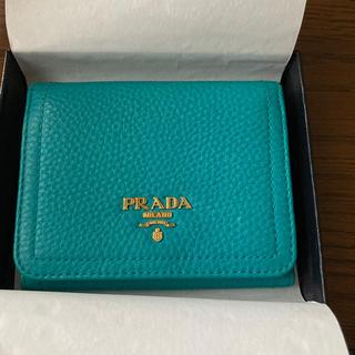 PRADA - 【新品未使用】PRADA 三つ折り財布 ターコイズ
