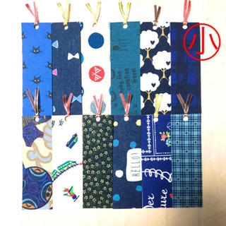 #65  手作り布製しおり  文庫本用小さめ ブルー系12枚セット(しおり/ステッカー)