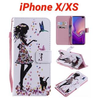 【新品♪】手帳型 iPhoneケース iPhoneX/XS ネコ♪(iPhoneケース)