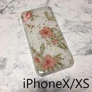 花柄 iPhone ケース iPhoneカバー 透明 クリア ホワイト X/XS(iPhoneケース)