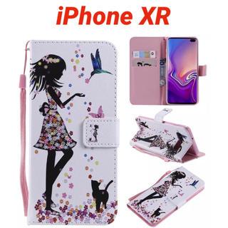 【新品♪】手帳型 iPhoneケース iPhoneXR ネコ♪(iPhoneケース)