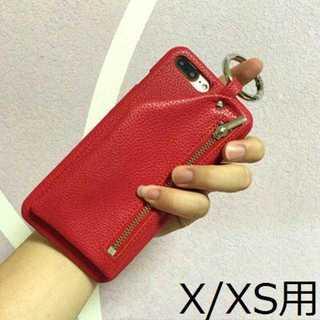 【iPhoneX/XS用/レッド】ファスナーポケット 小物入れ付(iPhoneケース)