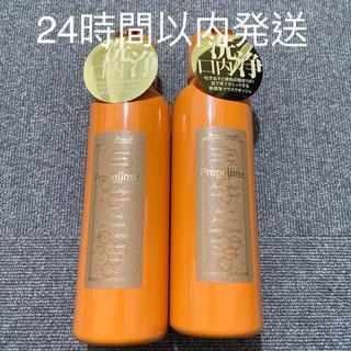 プロポリンス 600ml 2本セット(口臭防止/エチケット用品)