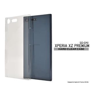 Xperia XZ Premium SO-04J ハードクリアケース(Androidケース)