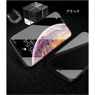 スマホケース 両面ガラス 強化ガラス 各機種色対応 カッコイイ マグネット(iPhoneケース)