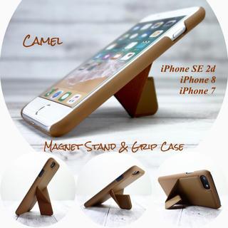 iPhoneSE2 iPhone8 iPhone7 ケース スタンド キャメル(iPhoneケース)