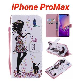 【新品♪】手帳型 iPhoneケース iPhone11ProMax ネコ♪(iPhoneケース)