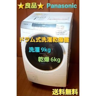パナソニック(Panasonic)のパナソニック  ドラム式洗濯乾燥機   洗濯9㎏乾燥6㎏  NA-VX3000L(洗濯機)