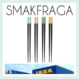 イケア(IKEA)の【IKEA】SMAKFRAGA はしセット*おまけ付き*(カトラリー/箸)
