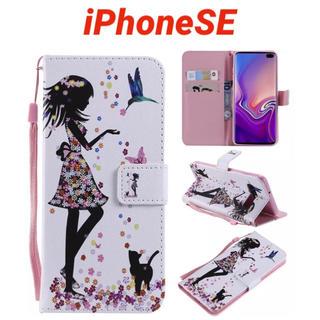 【新品♪】手帳型 iPhoneケース iPhoneSE ネコ♪(iPhoneケース)
