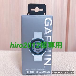 ガーミン(GARMIN)の【新品】ガーミンForeAthlete 245MUSIC ホワイト 国内正規品(トレーニング用品)