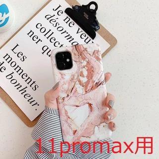 【iPhone11promax用/レッド】マーブル模様の大理石調ケース(iPhoneケース)