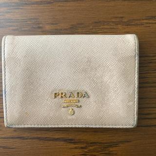 プラダ(PRADA)のPRADA パスケース ベージュ(パスケース/IDカードホルダー)