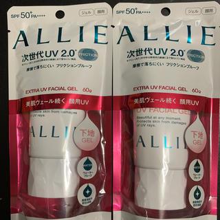 アリィー(ALLIE)のアリィーエクストラUVフェイシャルジェル60g(日焼け止め/サンオイル)