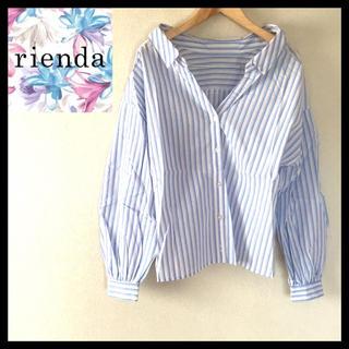 rienda - リエンダ 新品未使用 ストライプルーズシャツ Fサイズ トップス サックス