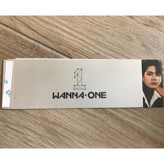 Wanna One オンソンウ スリーブ(アイドルグッズ)