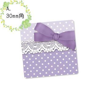 〈ショップシール四角〉リボン&水玉《ラベンダー05》5-35A(カード/レター/ラッピング)