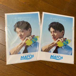 ジャニーズ(Johnny's)のKing&Prince 平野紫耀 マッチ クリアファイル セット(アイドルグッズ)