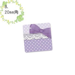 〈ショップシール四角〉リボン&水玉《ラベンダー05》5-35B(カード/レター/ラッピング)