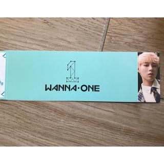 Wanna One ハソンウン スリーブ(アイドルグッズ)