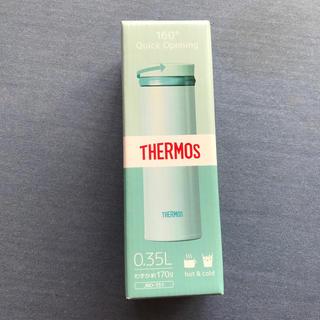 サーモス(THERMOS)の【新品】サーモス 水筒 真空断熱ケータイマグ 350ml (タンブラー)