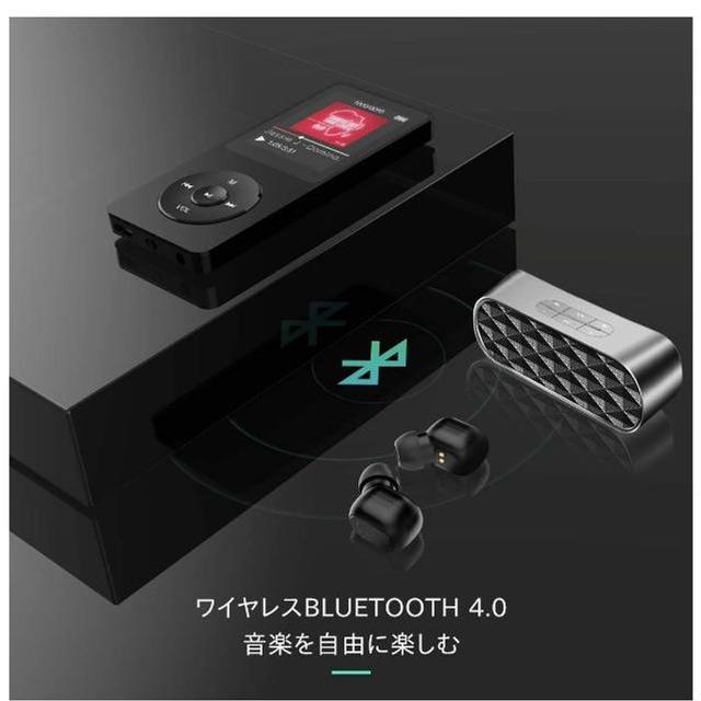【限定★商品】Bluetooth4.0 MP3プレーヤー高音質  スマホ/家電/カメラのオーディオ機器(ポータブルプレーヤー)の商品写真