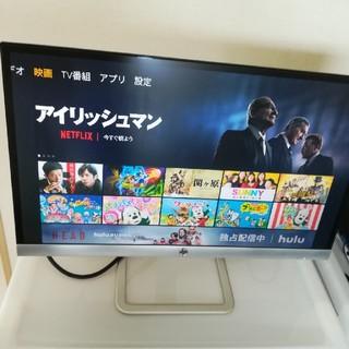HP - HP モニター