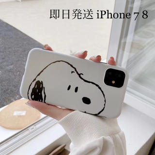 スヌーピー(SNOOPY)のスヌーピー iPhone7 iPhone8 アイフォンケース iPhoneケース(iPhoneケース)