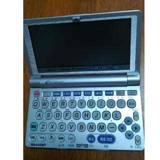 シャープ(SHARP)の電子辞書 シャープ  ポケットサイズ(電子ブックリーダー)