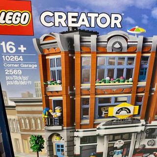 Lego - レゴ クリエイター ガレージ 10264