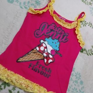 ジェニィ(JENNI)のJenni♥キャミ120cm♥(Tシャツ/カットソー)