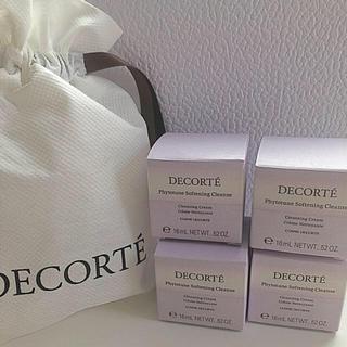 COSME DECORTE - コスメデコルテ フィトチューンソフニングクレンズ15g×4
