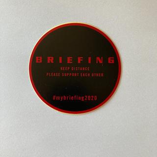 ブリーフィング(BRIEFING)のBRIEFING ステッカー(ビジネスバッグ)