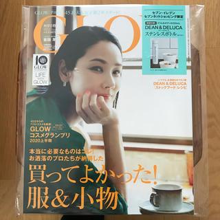 タカラジマシャ(宝島社)のGLOW8月号セブン限定版付録無し(ファッション/美容)