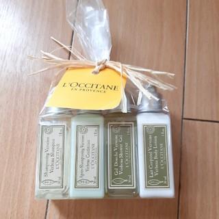 L'OCCITANE - ロクシタン ヴァーベナセット
