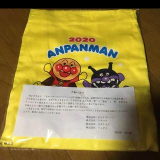 アンパンマン(アンパンマン)のアンパンマン エプロン 未使用品(その他)